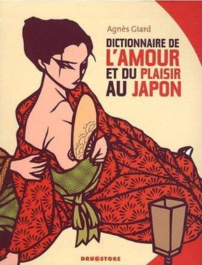 BDSM Livres « Dictionnaire de l'Amour et du Plaisir au Japon » d'Agnès Giard - Editions Glénat - Collection « Drugstore » - Décembre 2008 - Illustration Hobo Kobiyama.