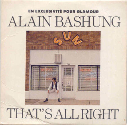 Alain Bashung: «That's All Right Mama », enregistrement au Sun Studio de Memphis pour le magazine féminin Glamour en 1989.