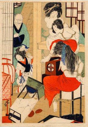 BDSM Kinbaku Ito Seiu gravure en couleur.