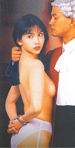 BDSM: Quand Sade est mis à la sauce japonaise...