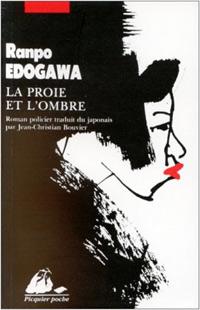 Edogawa Ranpo La proie et l'ombre (Inju) Editions Picquier Poche.