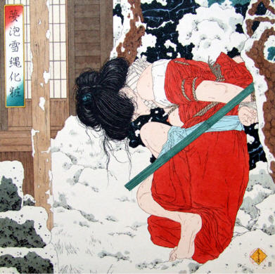 "Takato Yamamoto BDSM Bondage ""In a snow storm"" exposition ""Japanese Decadence"" galerie Mondo Bizzarro de Rome, 2008"
