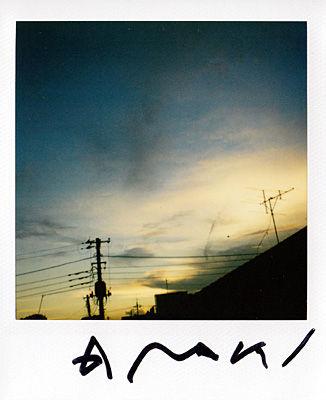 Nobuyoshi Araki Skyscape 2000 AURORAWEBLOG.