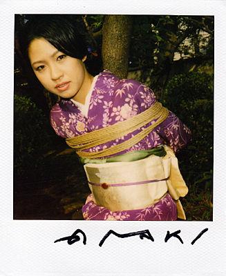 Nobuyoshi Araki BDSM Kinbaku AURORAWEBLOG.