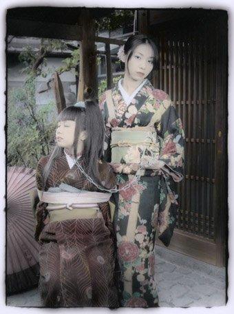 Ken-Ichi Murata BDSM Kimonos et chaînes AURORAWEBLOG