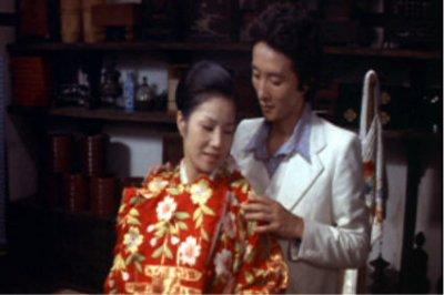 La vie secrète de Madame Yoshino Masaru Konuma