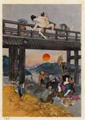 Shibari Gravure Ito Seiyu AURORAWEBLOG